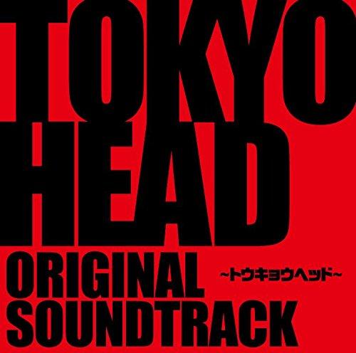 舞台『TOKYOHEAD~トウキョウヘッド~』OST